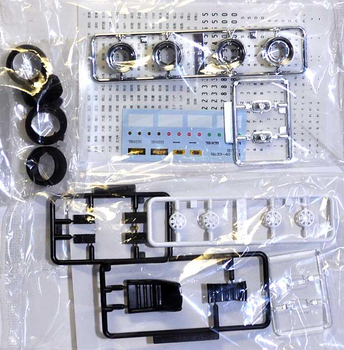 NEW マーク3 と 改パーツ タイプ B (14インチ)プラモデル(アオシマ1/24 旧車 改 パーツNo.038)商品画像_1