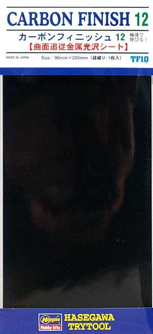 カーボンフィニッシュ 12 (曲面追従金属光沢シート)曲面追従シート(ハセガワトライツールNo.TF010)商品画像