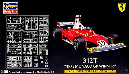 フェラーリ 312T 1975 モナコ GP ウィナープラモデル(ハセガワ1/20 FGシリーズNo.FG002)商品画像