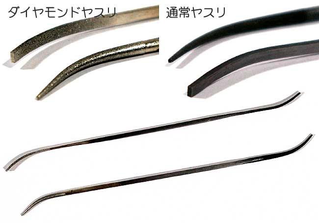 ダイヤモンド ガントレット ファイルヤスリ(ハセガワトライツールNo.TT037)商品画像_1