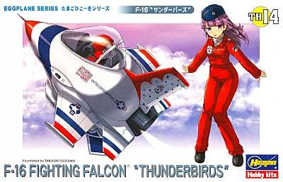 F-16 ファイティングファルコン サンダーバーズプラモデル(ハセガワたまごひこーき シリーズNo.TH014)商品画像
