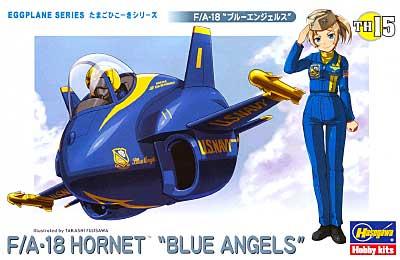 F/A-18 ホーネット ブルーエンジェルスプラモデル(ハセガワたまごひこーき シリーズNo.TH015)商品画像