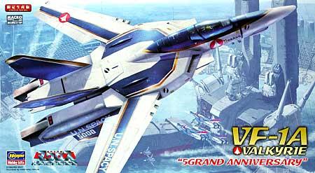 VF-1A バルキリー 生産5000機 記念塗装機プラモデル(ハセガワ1/72 マクロスシリーズNo.65788)商品画像