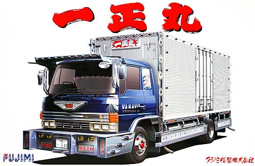 一正丸プラモデル(フジミ1/32 トラック シリーズNo.番外005)商品画像