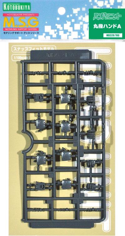 丸指ハンド Aプラモデル(コトブキヤM.S.G モデリングサポートグッズ ハンドユニットNo.MB032R)商品画像