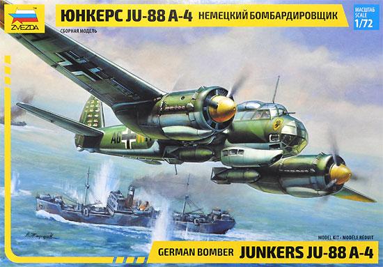 ユンカース Ju-88A4 爆撃機プラモデル(ズベズダ1/72 エアクラフト プラモデルNo.7282)商品画像