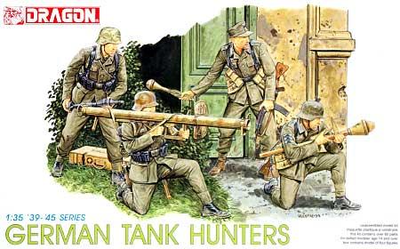 ドイツ タンクハンターズプラモデル(ドラゴン1/35