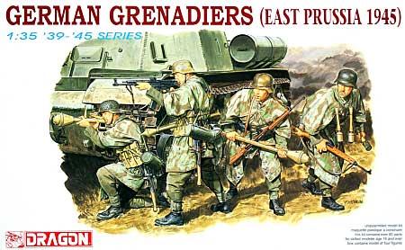 ドイツ 装甲擲弾兵 東プロシア 1945プラモデル(ドラゴン1/35