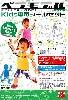 ペラモデル Kids用 専用シールセット