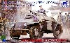 ドイツ Sd.kfz.221 軽偵察装甲車初期型・中国陸軍
