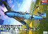 メッサーシュミット Bf109E-3 ハインツ・ベアー