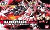 RX-0 ユニコーンガンダム (デストロイモード)