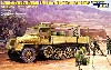 WW2 ドイツ 重国防軍牽引車 (sWS) 貨物運搬型 (ミニアート社製フィギュア5体付属)