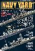 ネイビーヤード Vol.12 大洋を駆け巡る高速戦艦