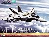 VF-1S ファイター ロイ・フォッカー機