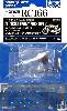 ホンダ RC166 フロントフォーク・クラッチ セット