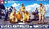 アメリカ海軍航空隊 パイロット・モトタグセット