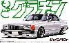 ジャパン 4Dr (HGC210・1979年)