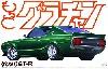 ケンメリ GT-R (HT 2000GT-R)