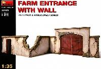 ミニアート1/35 ビルディング&アクセサリー シリーズ農場の門と壁