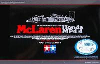 マクラーレン ホンダ MP4/4 & ドライバー・エンジニアセット