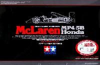 マクラーレン ホンダ MP4/5B & ドライバー・エンジニアセット