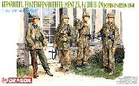 SS ヒトラーユーゲント師団 第25装甲擲弾兵連隊