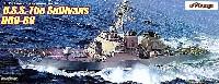 U.S.S ザ・サリバンズ (DDG-68) アーレイバーク級ミサイル駆逐艦