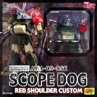 CMSコーポレーションサンライズ メカアクションシリーズATM-09-RSC スコープドッグ レッドショルダーカスタム (装甲騎兵ボトムズ )