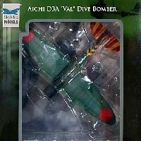 九九式艦上爆撃機 11型 真珠湾攻撃隊