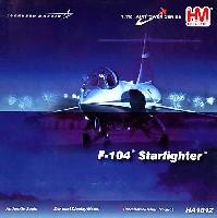 F-104G スターファイター 西ドイツ海軍