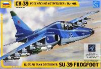 ズベズダ1/72 エアクラフト プラモデルスホーイ Su-39