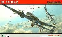 エデュアルド1/48 プロフィパックメッサーシュミット Bf-110G2