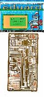 エデュアルド1/35 AFV用 エッチング (36-×・35-×)M1134 ストライカー ATGM 用 エッチングパーツ