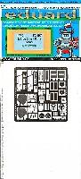 エデュアルド1/72 エアクラフト用 エッチング (72-×)BAC ライトニング F.1A/F.2用 エクステリア エッチングパーツ