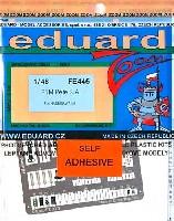 エデュアルド1/48 エアクラフト カラーエッチング ズーム (FE-×)零式水上戦闘機 11型用 エッチングパーツ (接着剤付)
