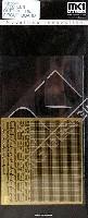 日本海軍 舷外消磁電路 エッチングパーツ