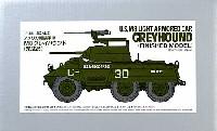 タミヤ1/48 ミリタリーミニチュアコレクションアメリカ軽装甲車 M8 グレイハウンド (完成品)