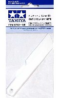 タミヤメイクアップ材クラフトヘラ (20mm幅)