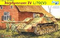 4号駆逐戦車 L/70(V) ラング
