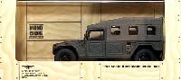 陸上自衛隊 高機動車(HMV) 北部方面教育連隊 北方教-普 (東千歳)