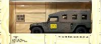陸上自衛隊 高機動車(HMV) 第36普通科連隊 36普-本 (伊丹)