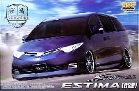 アオシマ1/24 VIP アメリカンアヴァンツァーレ GSR エスティマ インテレッセ スポルト