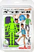 バンダイペラモデル (PELLERMODEL)ペラモデル Basic-M (ライトグリーン) (男女共用)