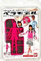 バンダイペラモデル (PELLERMODEL)ペラモデル Skirt-M (ライトピンク)