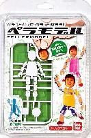 バンダイペラモデル (PELLERMODEL)ペラモデル Kids (ホワイト) (お子様用)