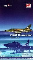 F-105D サンダーチーフ オールド・クロウ 2