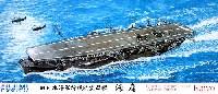 フジミ1/700 特シリーズ SPOT旧日本海軍特設航空母艦 海鷹 (甲板デカール付)