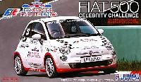 フジミ1/24 リアルスポーツカー シリーズ (SPOT)フィアット 500 セレブリティチャレンジ仕様 / F1リミテッドエディション仕様