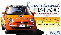 フジミ1/24 リアルスポーツカー シリーズ (SPOT)オーバーランド フィアット 500